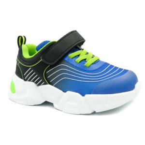 Αγορίστικο αθλητικό Β6276 Μπλε/ Πράσινο με Φωτάκια